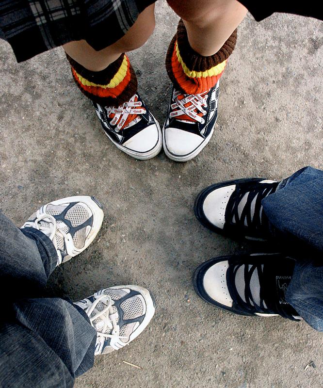 Мы вместе